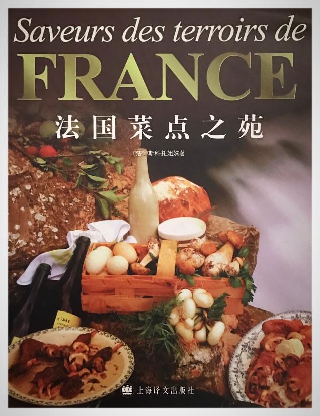 Saveurs des terroirs de France.jpeg