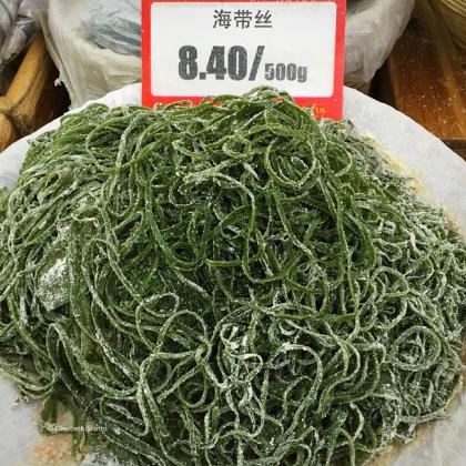 Algues 4