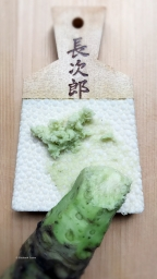 Wasabi et râpe, râpé 3
