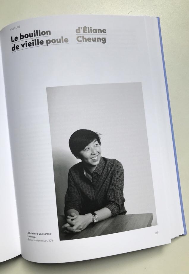 Eliane Cheung
